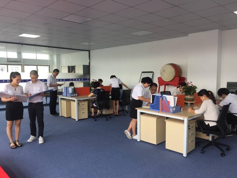 【平创医疗】广州营销中心
