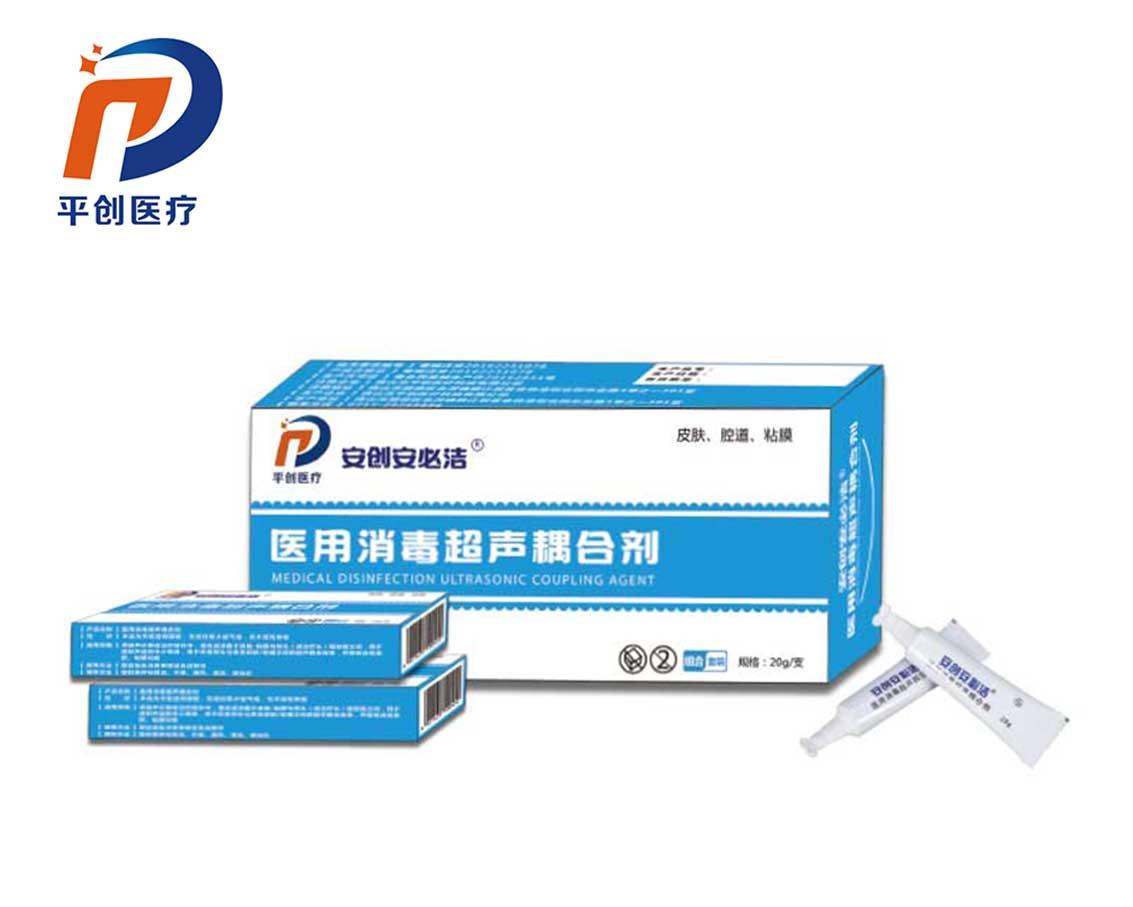医用消毒超声耦合剂20g(组合套装)