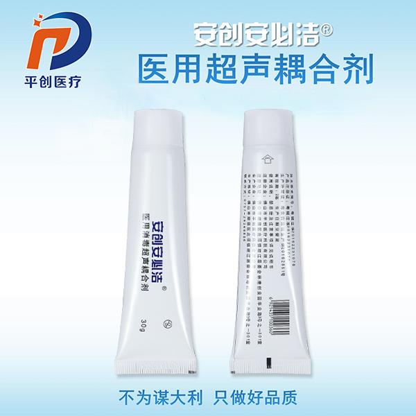 消毒耦合剂-全面认识消毒功能在安全上的优势[平创医疗]
