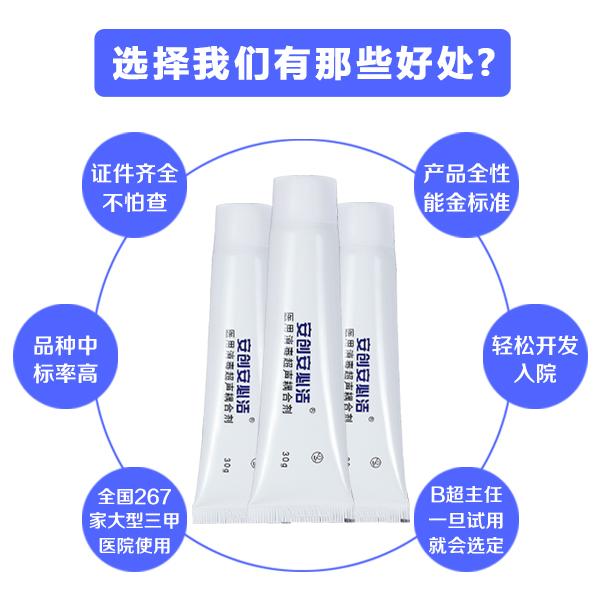 超声波耦合剂-大瓶和小支包装各有什么优势[平创医疗]