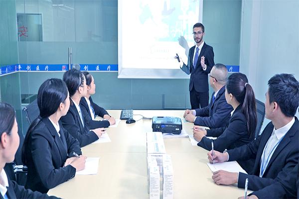 【平创医疗】公司会议