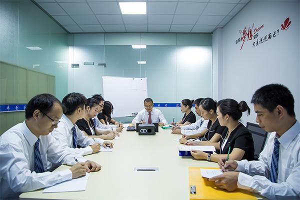 【平创团队】公司会议